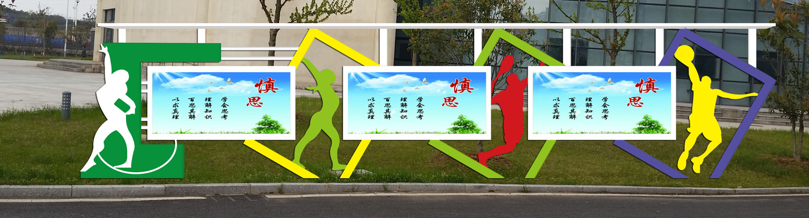 锡林郭勒公交候车亭